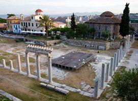 Руины Римской агоры