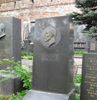 Памятник Валерию Брюсову