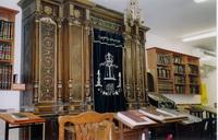 Синагогальный ковчег