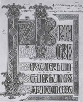 Лист Евангелия из Эхтернаха