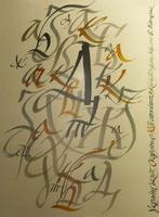 Каллиграфический лист на тему стенографии