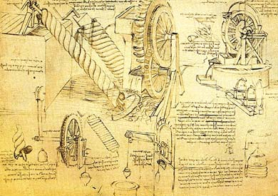 Архимедовы винты