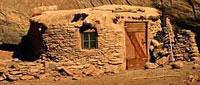Здание из пахсы