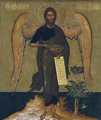 Иоанн Предтеча - Ангел пустыни (П. Чирин)