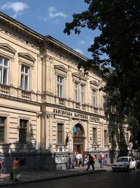 Здание Львовской галереи искусств