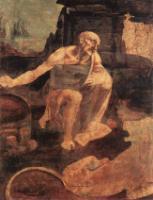 Святой Иероним