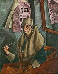 Дама с лорнеткой (А.А. Осмеркин)