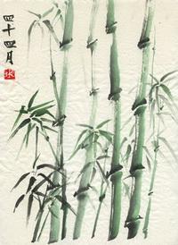 Бамбук (Ю.М. Дружинина, тушь, акварель)