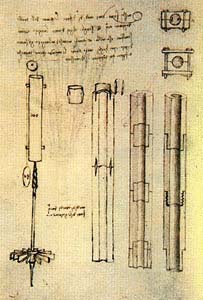 Трубы и сверло