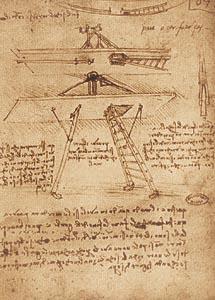 Аппарат вертикального взлета и посадки