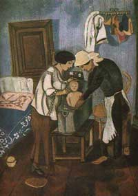 Купание ребенка (М. Шагал)